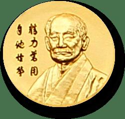 medaile-gauche